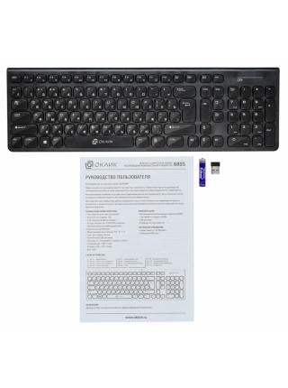 Клавиатура OKLICK 880S беспроводная