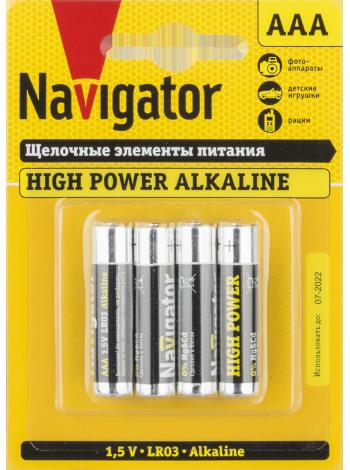 Батарейка пальчиковая ААА 1.5B (щелочная)