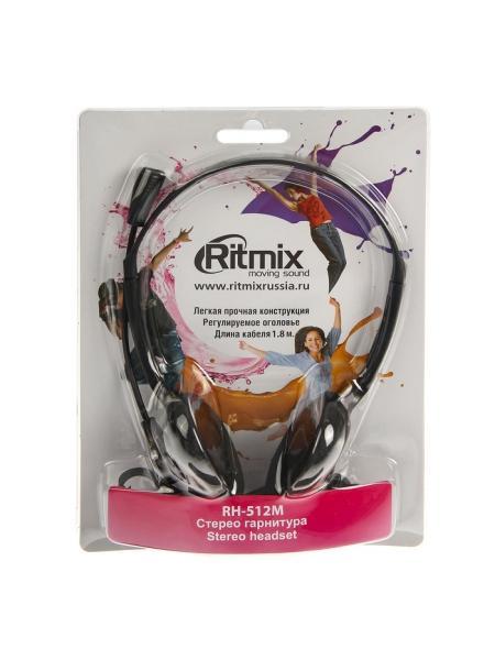 Гарнитура Ritmix rh-512M (наушники с микрофоном)