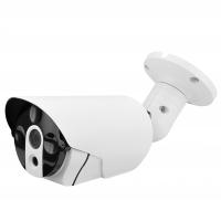IP камера IP-HDVS-5003/3.6