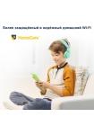 Wi-Fi роутер TP-LINK Archer AX50