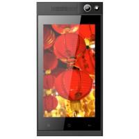 Мобильный телефон BQM-4040