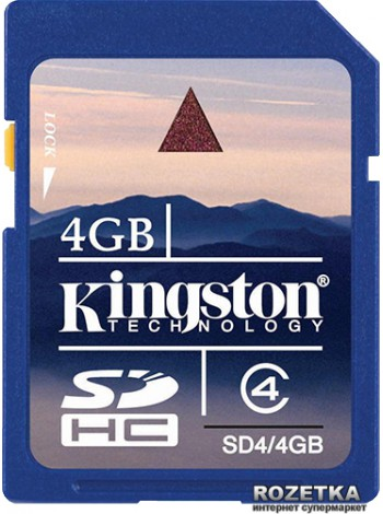Карта памяти Kingston SD4/4GB SecureDigital High Capacity (SDHC) Class 4