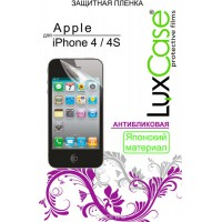 Защитная пленка LuxCase для iPhone 4/4S антибликовая