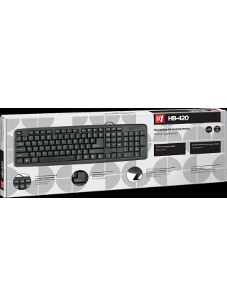 Клавиатура проводная Defender HB-420