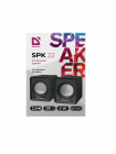 Колонки Defender SPK 22 5 Вт, питание от USB