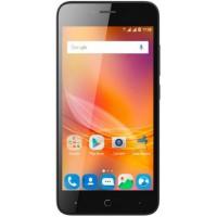 Сотовый телефон ZTE Blade A601 LTE Gold