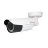 IP камеры наружные (уличные)