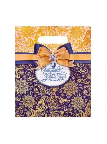 Пакет подарочный полиэтиленовый «Сказочного Нового года», 23 × 29,5 см