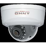 IP камеры внутренние