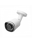IP камера OMNY BASE miniBullet2E-U